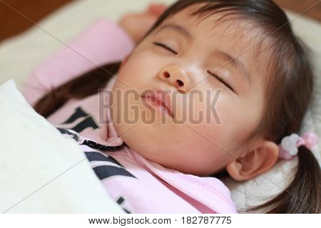 Sleeping Japanese Girl (2 Years Old)