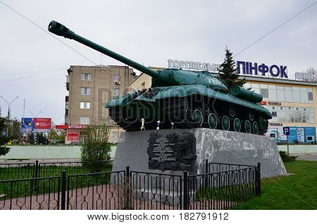 The Monument To Kotin Zhozef Yakovlevich, The Chief Designer Of Heavy Tanks