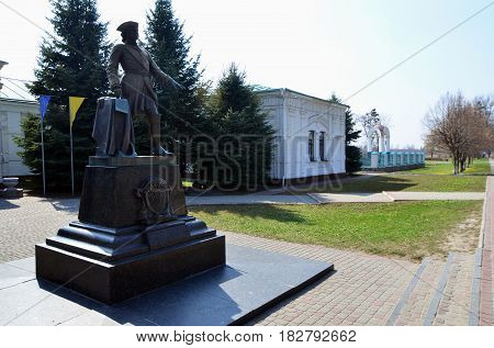 The Statue Of Russian Tsar Peter The Great In Poltava