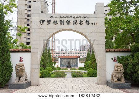 Xinjiang, China - May 12 2015: Lin Zexu Memorial Museum. A Famous Historic Site In Yining, Ili, Xinj