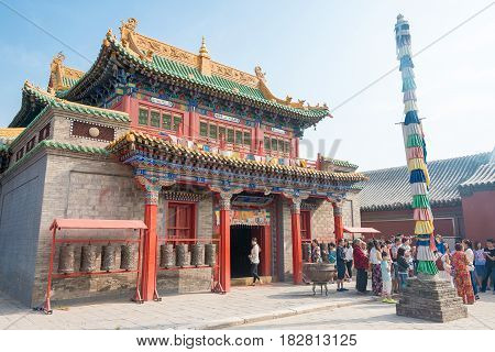 Inner Mongolia, China - Aug 13 2015: Xilitu Zhao Temple(shiretu Juu). A Famous Historic Site In Hohh