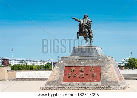 Inner Mongolia, China - Aug 10 2015: Kublai Khan Statue At Kublai Square In Zhenglan Banner, Xilin G