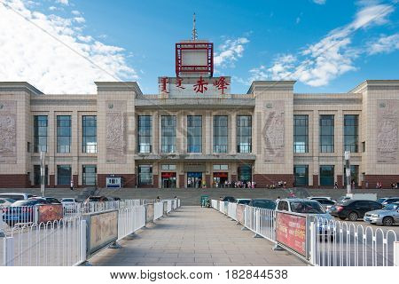 Inner Mongolia, China - Aug 08 2015: Chifeng Railway Station In Chifeng, Inner Mongolia, China.