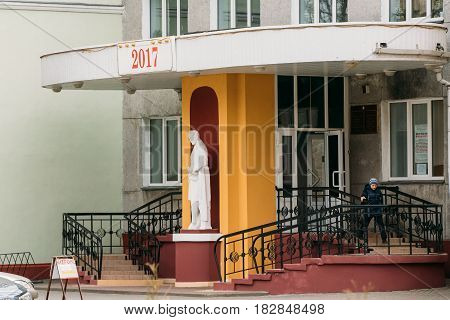 Gomel, Belarus - April 17, 2017: Boy Leaves The Children's Musical School Of Arts 1 Of The City Of Gomel Named After Pyotr Ilyich Tchaikovsky.