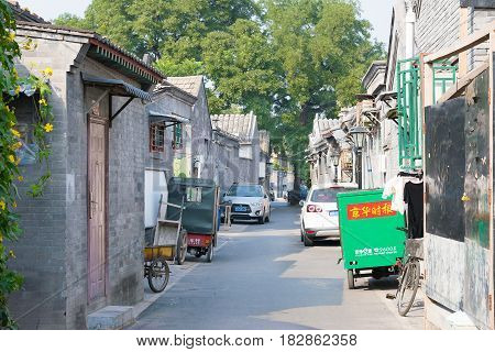 Beijing, China - Oct 19 2015: Hutong In Beijing. A Famous Historic Site In Beijing, China.