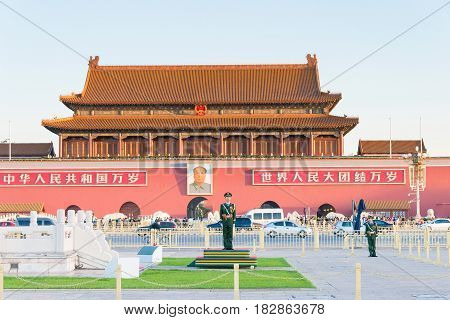 Beijing, China - Oct 09 2015: Morning View Of Tiananmen Square. A Famous Historic Site In Beijing, C