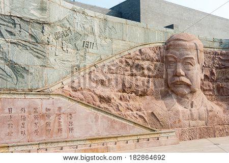 Beijing, China - Oct 17 2015: Zhan Tianyou Memorial Museum. A Famous Historic Site In Badaling, Beij