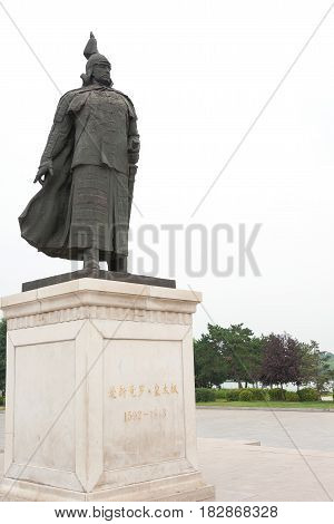 Liaoning, China - Jul 31 2015: Hong Taiji Statue At Zhaoling Tomb Of The Qing Dynasty(unesco World H