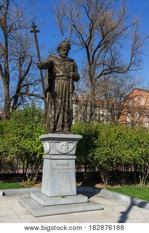 SOFIA, BULGARIA - APRIL 1, 2017: Monument of Bulgarian Tsar Samuel, Sofia, Bulgaria