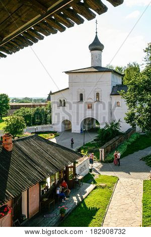 Annunciation gate church of the Saviour Monastery of St. Euthymius, Russia, Suzdal