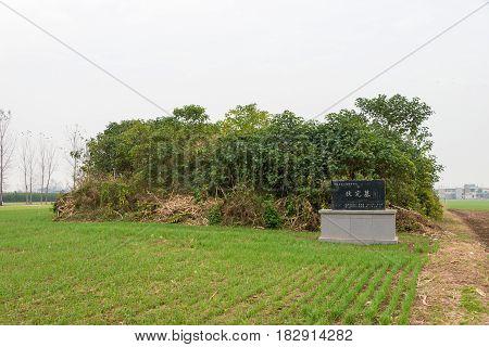 Henan, China - Oct 28 2015: Tomb Of Fu Wan(?-209). A Famous Historic Site In Xuchang, Henan, China.