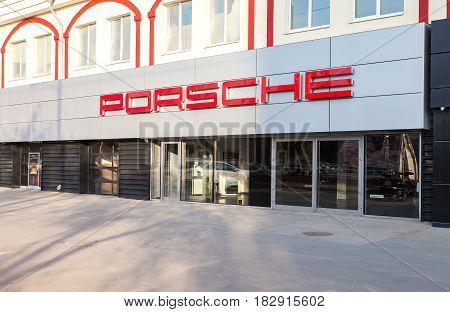 Samara Russia - september 26 2015: Office of official dealer Porsche. Porsche is a German holding company with investments in the automotive industry