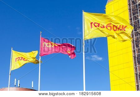 Samara Russia - september 12 2015: Flags of Gazbank against the blue sky