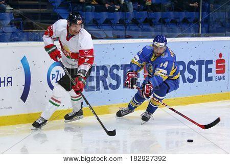 Ice Hockey 2017 World Championship Div 1 In Kiev, Ukraine