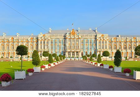 Catherine Palace in Tsarskoe Selo by sunny day suburb of St.Petersburg Russia.