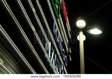 BEER SHEVA ISRAEL - MAY 19 2016: Lantern and illumination of shopping center at night