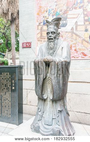 Gunagdong, China - Nov 28 2015: Confucius Statue At Foshan Confucius Temple. A Famous Historic Site