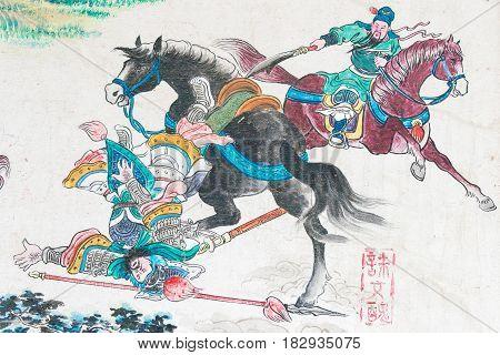 Shanxi, China -  Aug 24 2015: Wall Art At Guan Wang Temple (guandi Temple). A Famous Historic Site I