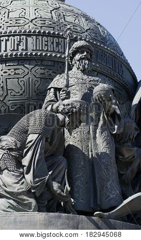 The sculpture of Ivan III on the monument