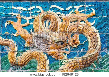Shanxi, China -  Sept 21 2015: Datong Nine Dragon Wall. A Famous Historic Site In Datog, Shanxi, Chi
