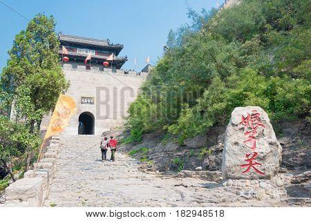 Shanxi, China - Sept 15 2015: Niangzi Pass(niangziguan). Was Famed As