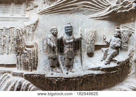 Shanxi, China -  Sept 05 2015: Relief At Wang Family Courtyard. A Famous Historic Site In Lingshi, J