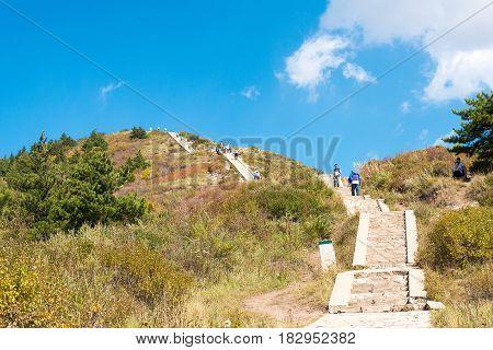Shanxi, China - Sept 19 2015: Mountain Path At Heng Shan. A Famous Landscape In Hunyuan, Datong, Sha