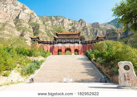 Shanxi, China - Sept 19 2015: Entrance Gate At Heng Shan. A Famous Landscape In Hunyuan, Datong, Sha