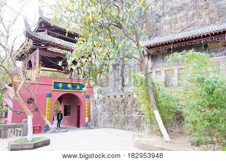Sichuan, China - Mar 29 2015: Huangze Temple. A Famous Historic Site In Guangyuan, Sichuan, China.