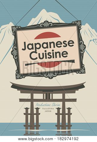 vector banner for a restaurant Japanese cuisine with japanese flag and Itsukushima shrine