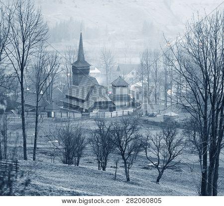 Temple In Carpathian Kolochava