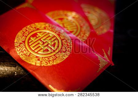 Wedding Ceremony Of Chinese
