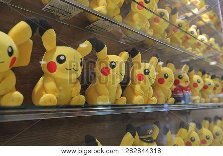Osaka Japan - November 14, 2018: Pokemon Japanese Animation Character Pikachu Display At Kansai Airp