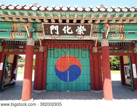 Gimhae, Busan, South Korea, September 1, 2017: Colorful Entrance Gate To The Tomb Compound Of King S