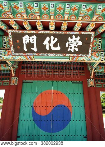 Gimhae, Busan, South Korea, September 1, 2017: Detail Of The Entrance Gate To The Compound Of King S
