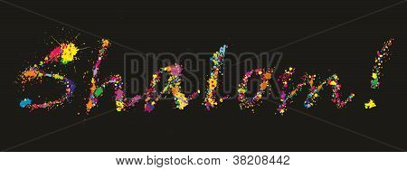 Colorful Grunge Shalom Design - Jewish Greeting