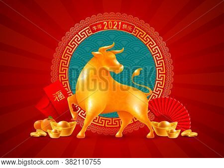 Chic Festive Greeting Card For Chinese New Year 2021 With Golden  Ox, Zodiac Symbol Of 2021 Year, Lu