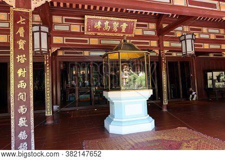 Hue, Vietnam, July 15, 2020: Interior Of The Chùa Thiên Mụ Pagoda Temple, Hue, Vietnam