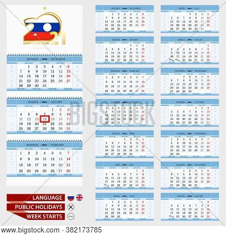 Light Blue Wall Quarterly Calendar 2021, Russian And English Language. Week Start From Monday.