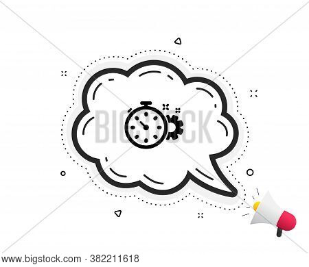 Cogwheel With Timer Icon. Quote Speech Bubble. Engineering Tool Sign. Cog Gear Symbol. Quotation Mar