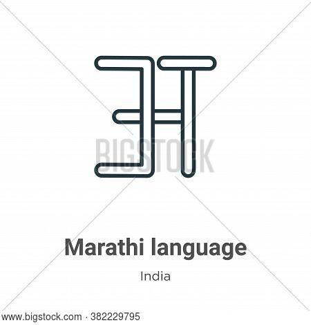 Marathi language icon isolated on white background from india collection. Marathi language icon tren