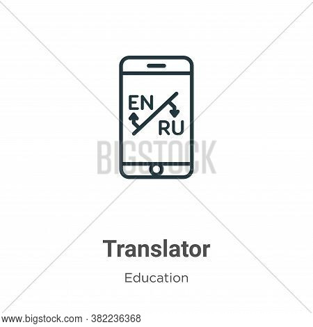 Translator icon isolated on white background from online learning collection. Translator icon trendy