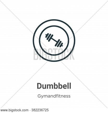 Dumbbell icon isolated on white background from gym and fitness collection. Dumbbell icon trendy and
