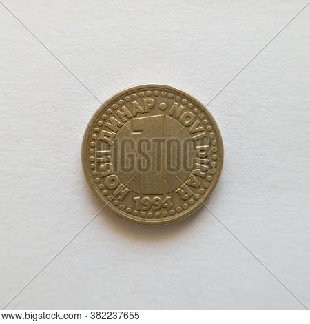 Bosnia And Herzegovina - April 27, 2020: The Front Of A New Dinar Coin, The Yud Symbol, The Currency