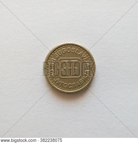 Bosnia And Herzegovina - April 27, 2020: The Back Of The Ten Para Coin, The Dinar Was Divided Into 1