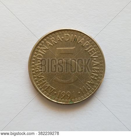 Bosnia And Herzegovina - April 27, 2020: The Front Of The Five Dinar Coin, The Yud Symbol, Is The Cu