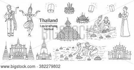 Loy Krathong - National Thailand Festival Of Light, Black And White Outline