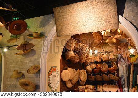 Manila, Ph - Jan 3 - Alcaiceria De San Fernando Shop At Chinatown Museum On January 3, 2020 In Manil