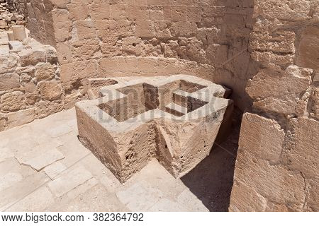Baptism Site In Ruins Of Shivta - A National Park In Southern Israel, Includes The Ruins Of An Ancie