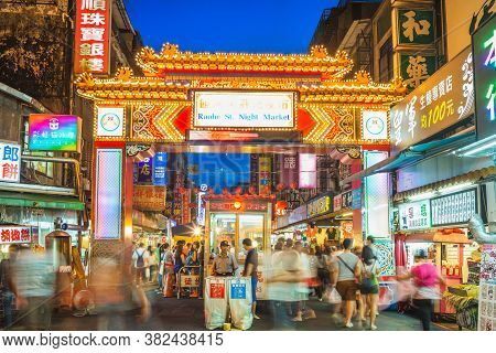 September 8, 2015: Night View Of The Entrance Of Raohe Street Night Market, One Of The Most Popular